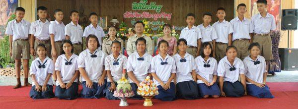 โรงเรียนหัวหินวัฒนาลัย จัดพิธีไหว้ครู ประจำปีการศึกษา 2561