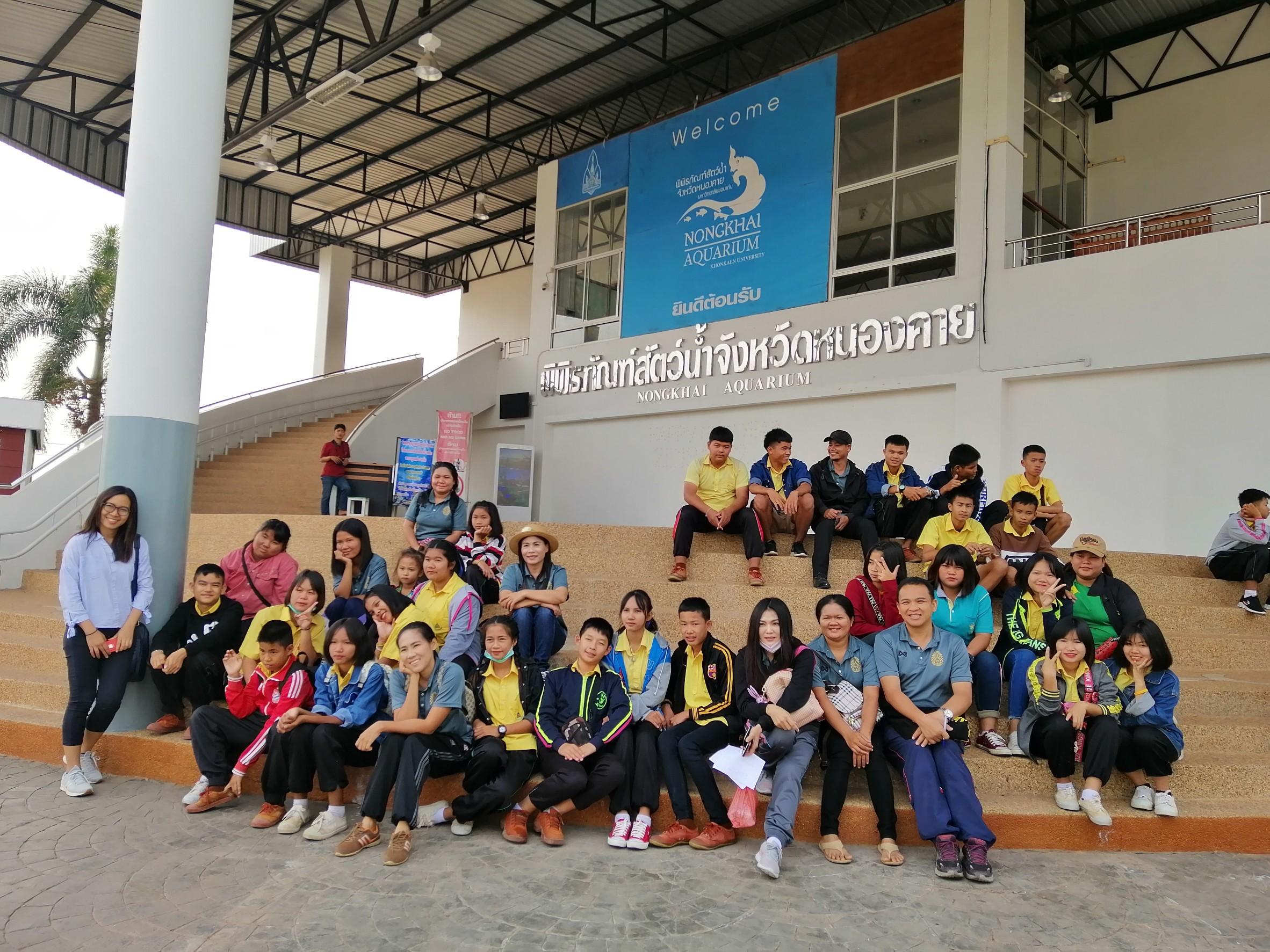 วันที่ 12 มีนาคม พ.ศ.2562 คณะครูและนักเรียน โรงเรียนหัวหินวัฒนาลัยจัดกิจกรรมทัศนศึกษาแหล่งเรียนรู้ภายนอกสถานที่ ณ จังหวัดหนองคาย