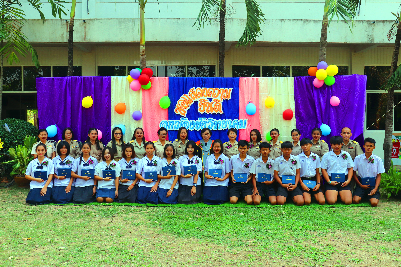 โรงเรียนฆ้องชัยวิทยาคม จัดพิธีมอบประกาศนียบัตรและปัจฉิมนิเทศ ประจำปีการศึกษา 2561