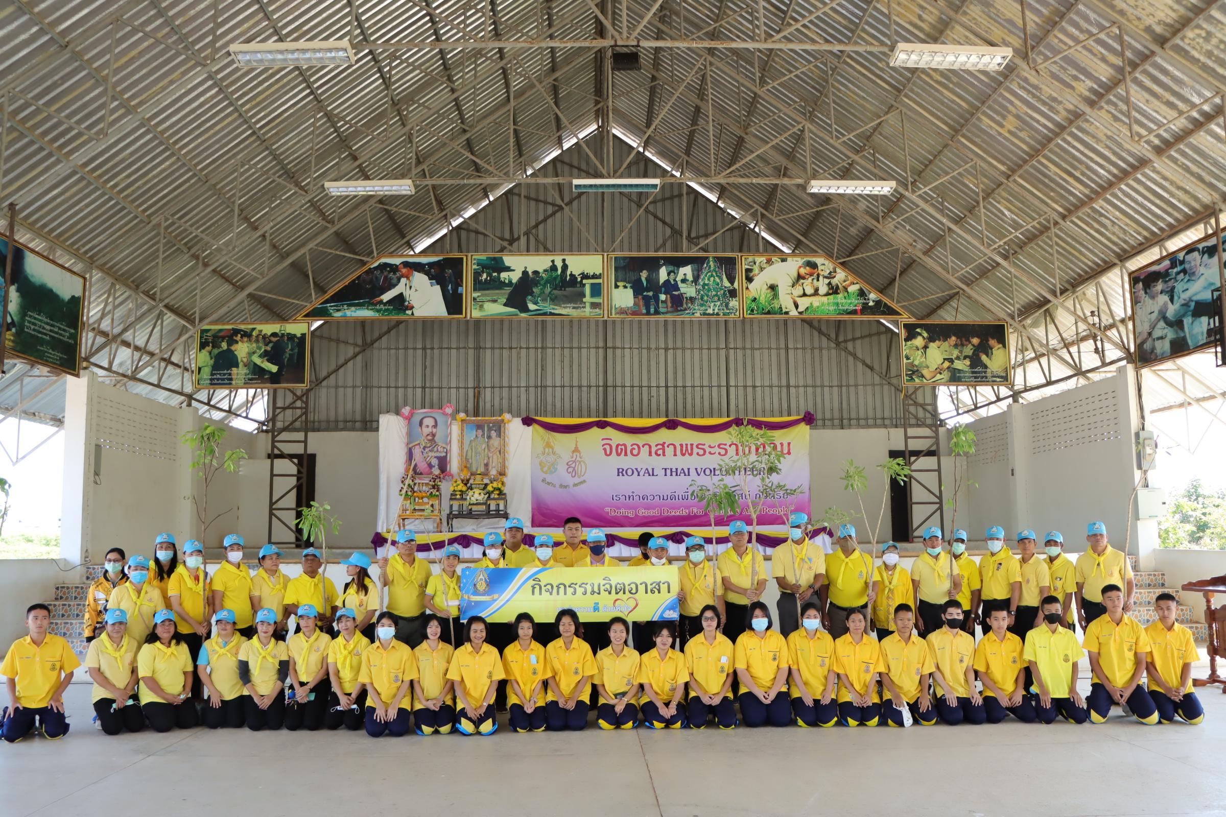 """โรงเรียนกาญจนาภิเษกวิทยาลัย กาฬสินธุ์  ร่วมกิจกรรมจิตอาสา """"เราทำความดีเพื่อชาติ  ศาสน์  กษัตริย์ """" เนื่องในวันคล้ายวันสวรรคต  พระบาทสมเด็จพระจุลจอมเกล้าเจ้าอยู่หัว 23 ตุลาคม  2563"""