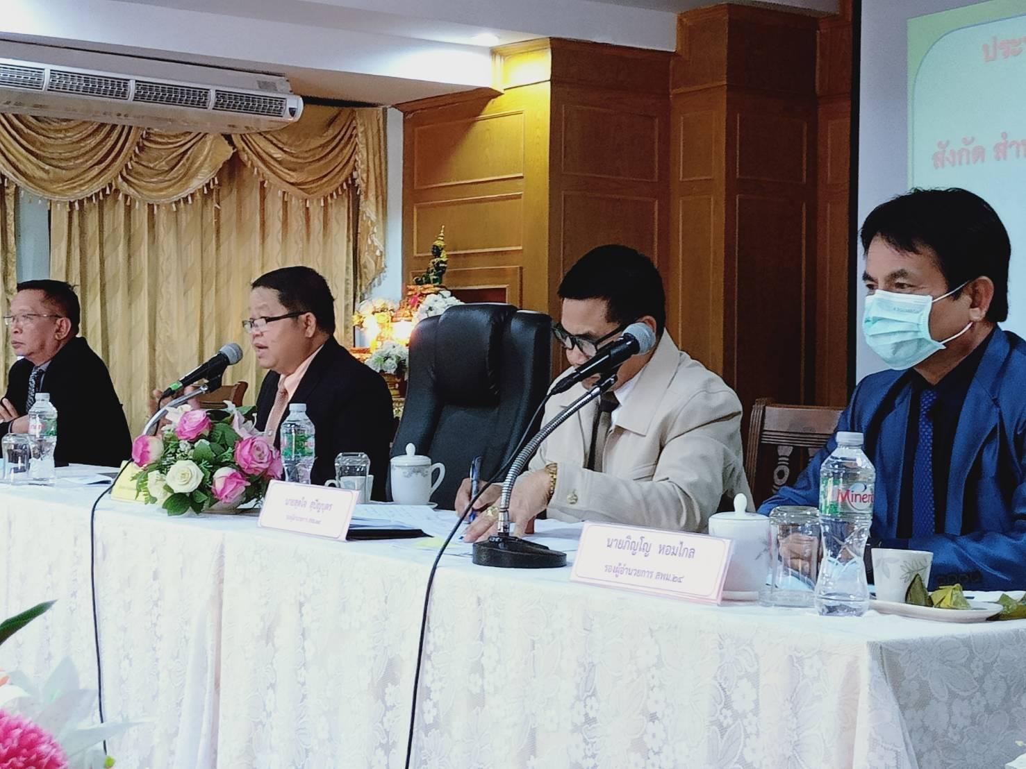 ประชุมผู้บริหารสำนักงาน และผู้อำนวยการสถานศึกษาในสังกัด ครั้งที่ 1/2564