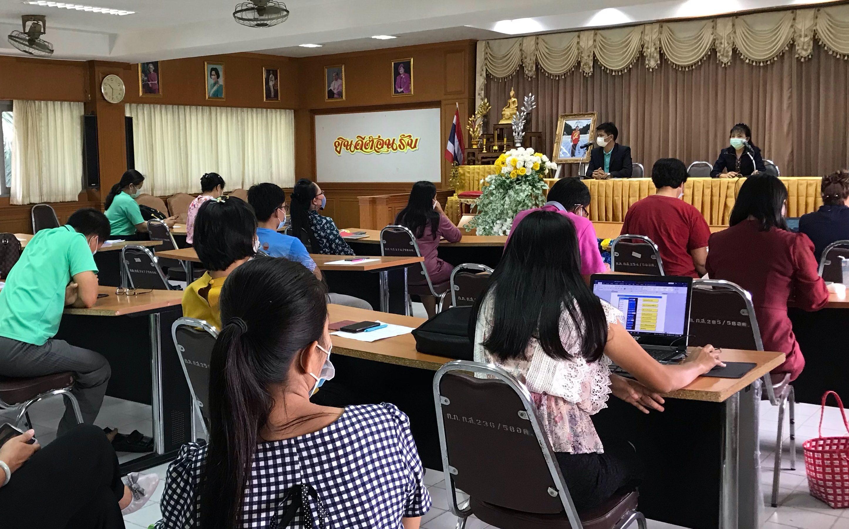 โรงเรียนกาญจนาภิเษกวิทยาลัย กาฬสินธุ์ นิเทศ ติดตาม การจัดการเรียนการสอน ครั้งที่ 1/2564