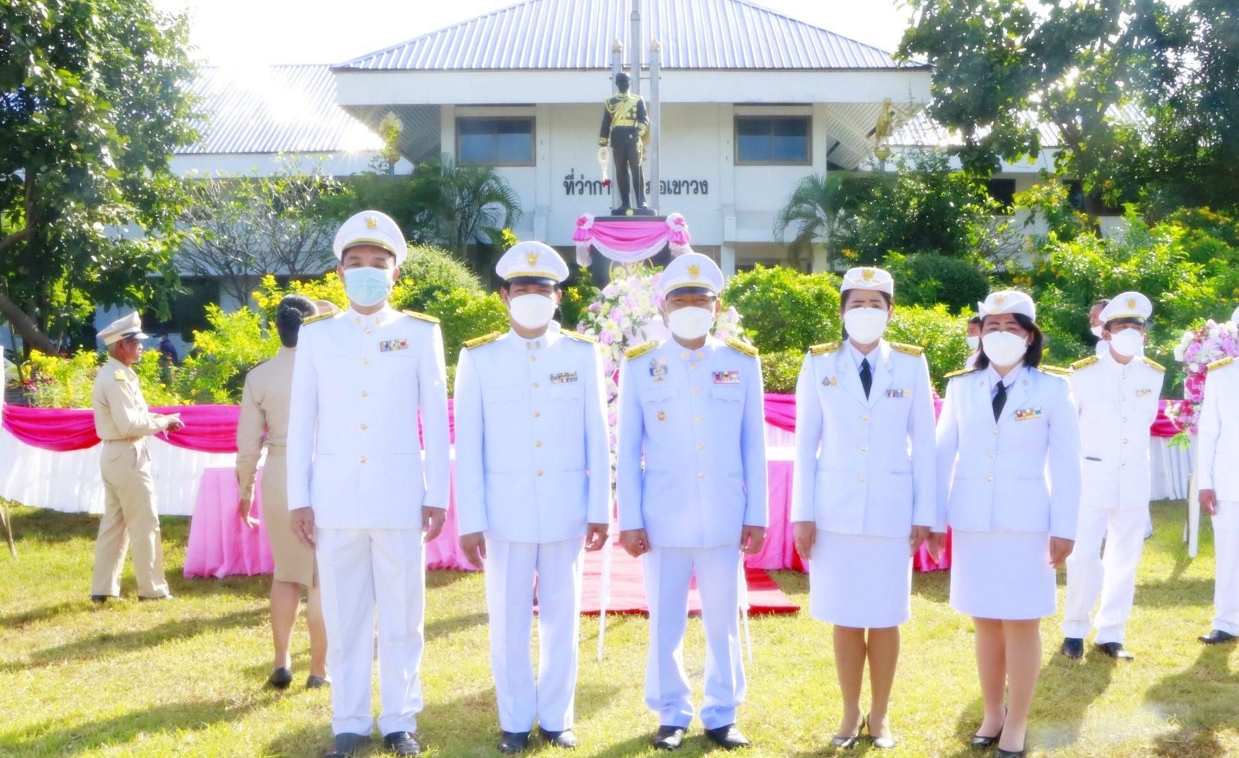 """โรงเรียนกาญจนาภิเษกวิทยาลัย กาฬสินธุ์ ร่วมพิธีวางพวงมาลาเนื่องในวันคล้ายวันสวรรคตของพระบาทสมเด็จพระจุลจอมเกล้าเจ้าอยู่หัว """"วันปิยมหาราช"""" 23 ตุลาคม พ.ศ. 2564"""
